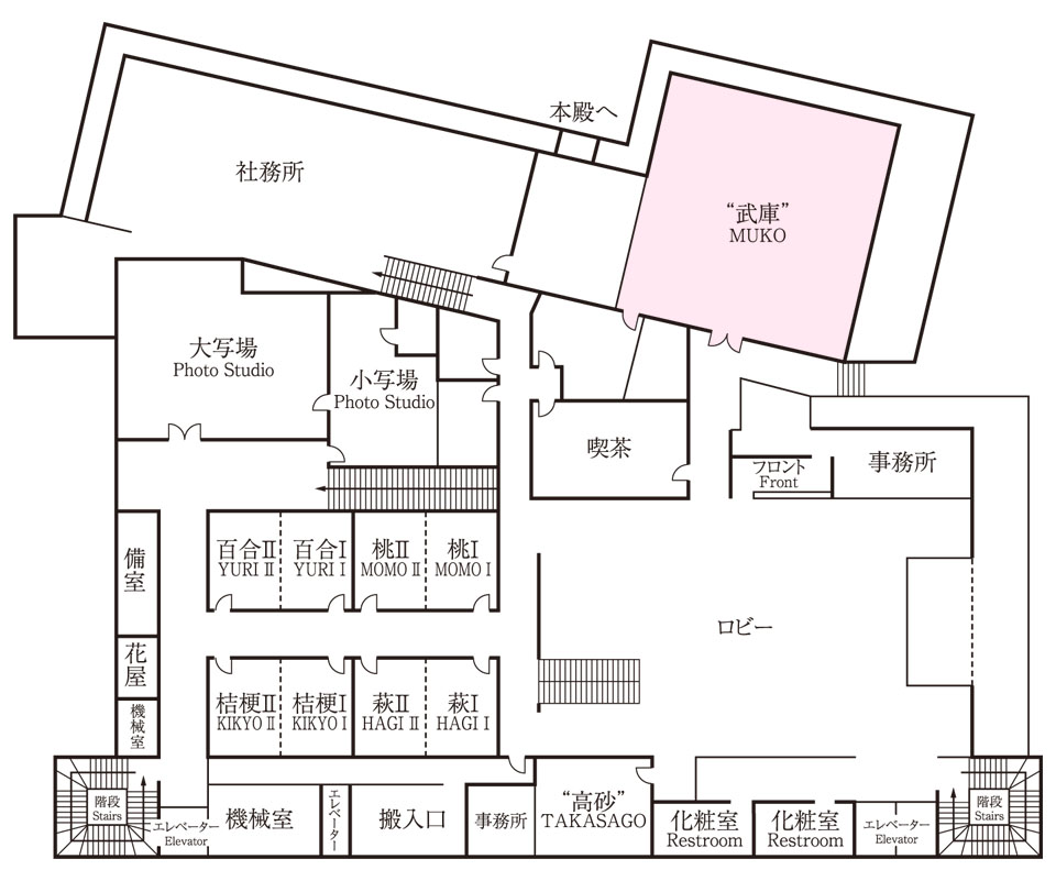 生田神社会館1階 平面図